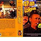 47:an Löken (1971)