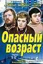Opasnyy vozrast (1981) Poster