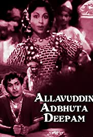 Alladin and the Wonderful Lamp Poster