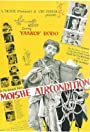 Moishe Air-Condition