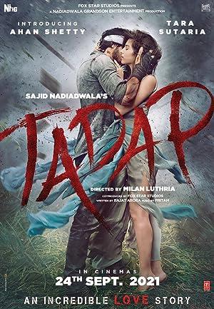 Tadap movie, song and  lyrics