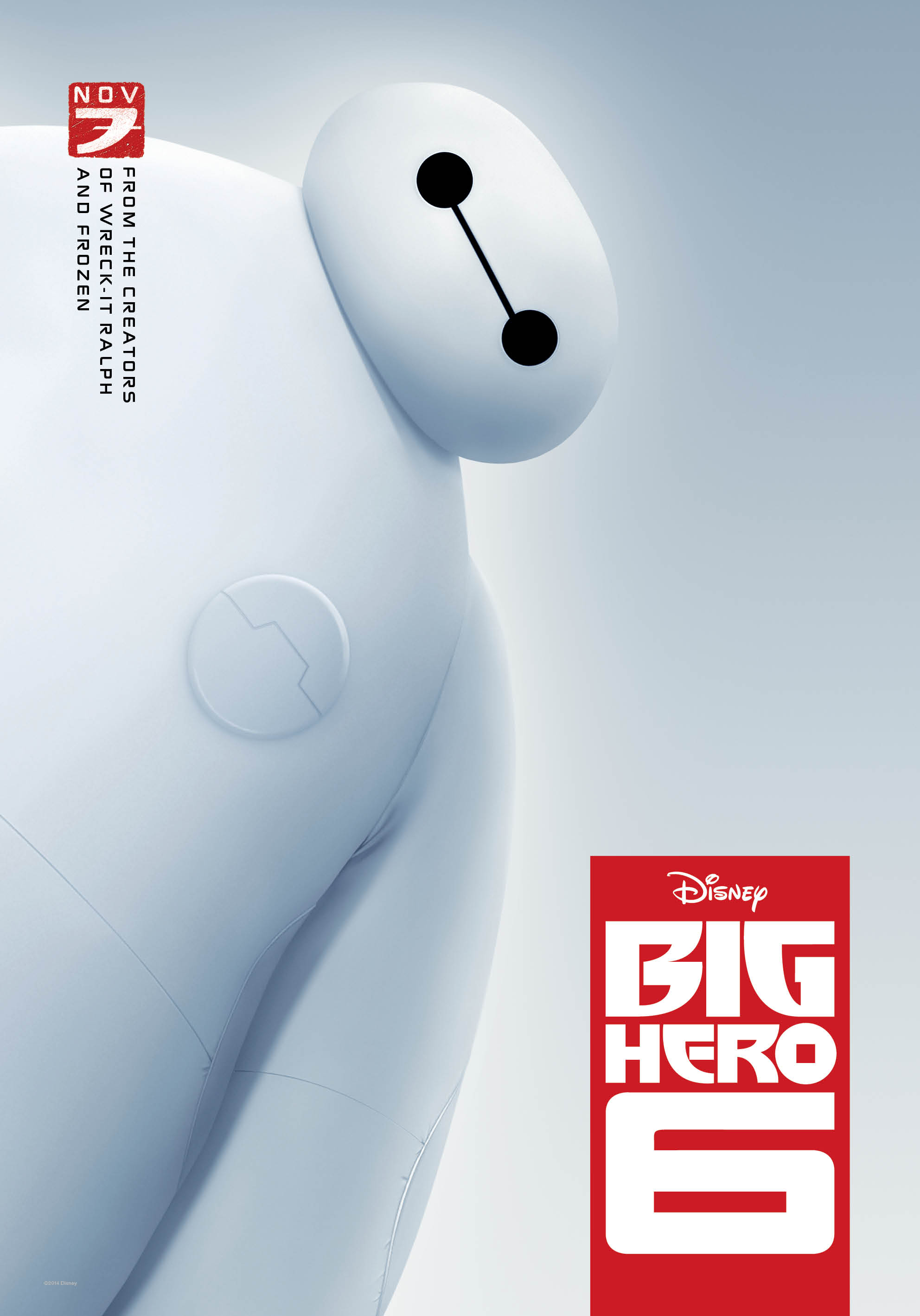 Scott Adsit in Big Hero 6 (2014)