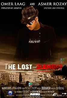 The Lost Diamond (2013)