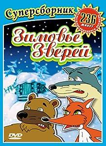 Movies free Zimove zverey Belarus [320p]