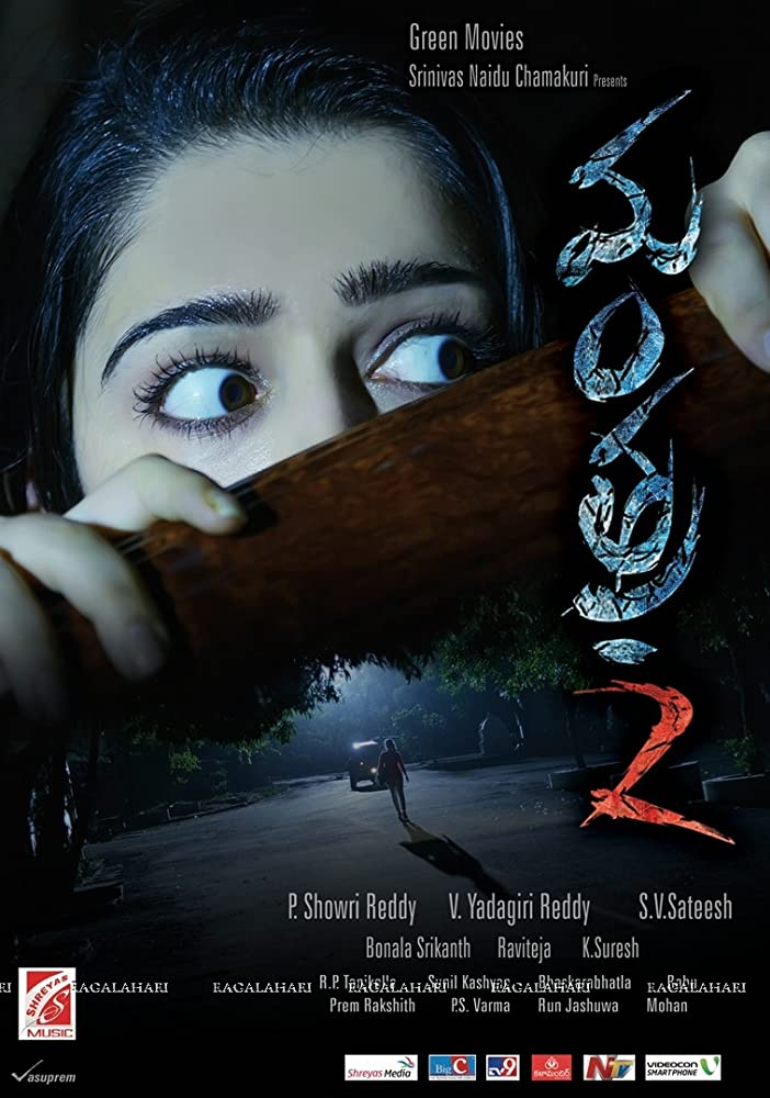 Mantra 2 Hindi Dubbed 720p HDRip
