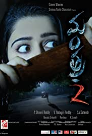 Mantra 2 Poster