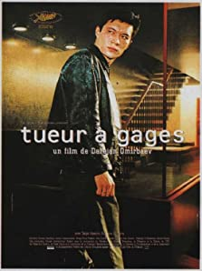 Killer (1998)