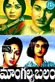 Mangalya Balam Poster