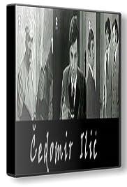 Cedomir Ilic Poster