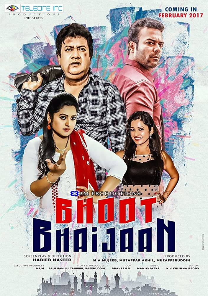 Bhoot Bhaijaan 2018 Hindi Movie 480p HDRip 300MB x264 AAC