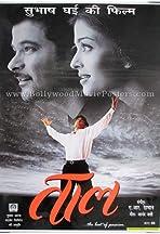 Anand Bakshi - IMDb