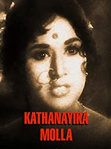 Watch english movie website Kathanayika Molla by none [flv]