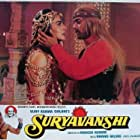 Salman Khan and Amrita Singh in Suryavanshi (1992)