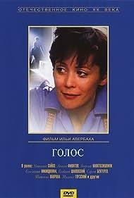 Natalya Sayko in Golos (1982)