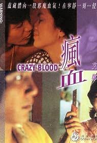 Feng xie (1983)