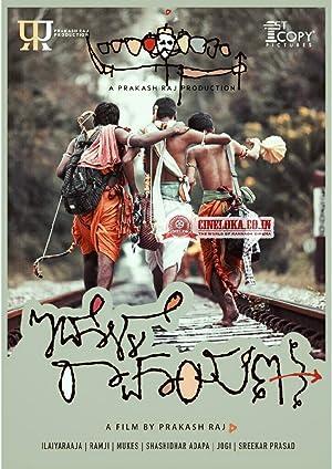 Where to stream Idolle Ramayana