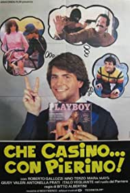 Che casino... con Pierino! (1982)