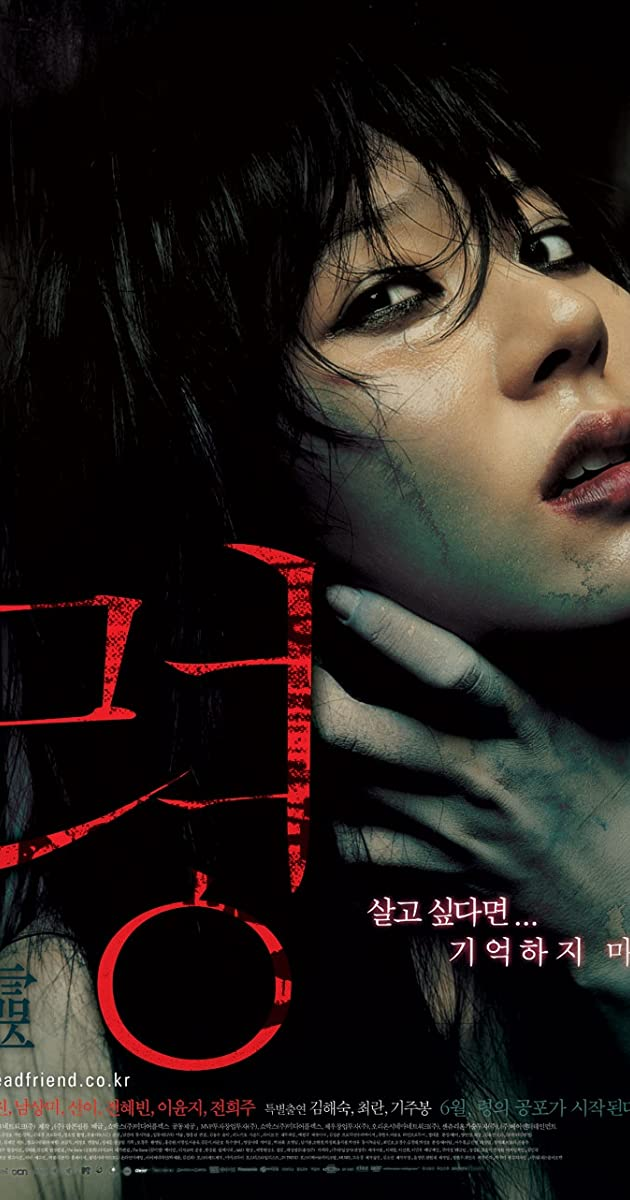Image Ryeong