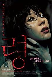 Ryeong (2004) film en francais gratuit