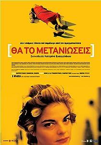 Downloadable divx movies Tha to metanioseis [movie]