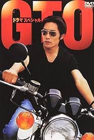 Takashi Sorimachi in GTO: Great Teacher Onizuka (1998)