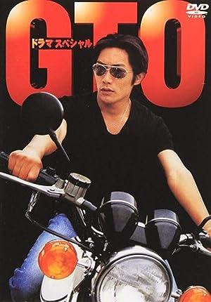 Where to stream GTO: Great Teacher Onizuka
