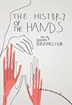 The History of the Hands