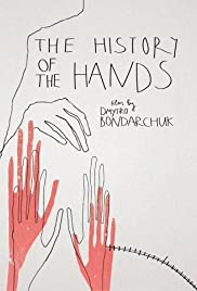 The History of the Hands Poster