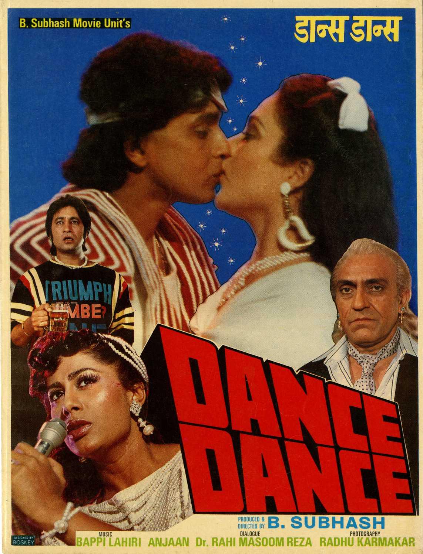 Dance Dance (1987)