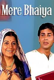 Mere Bhaiya Poster
