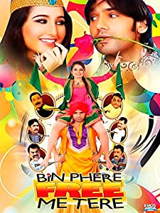 English movies direct download links Bin Phere Free Me Tere [BRRip]