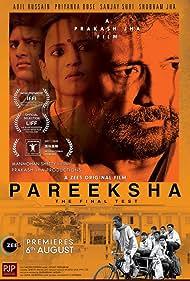 Shubham, Adil Hussain, and Priyanka Bose in Pareeksha (2020)