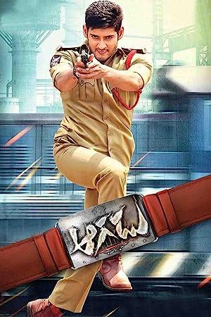 Aagadu (2014) (Tamil) Movie Poster
