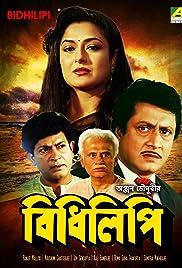 Download Bidhilipi () Movie