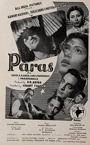 Kamini Kaushal Paras Movie