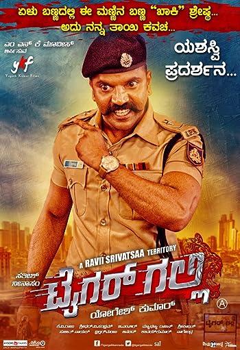 Tiger Galli 2019 Full Hindi Dubbed Movie Download HDRip 720p