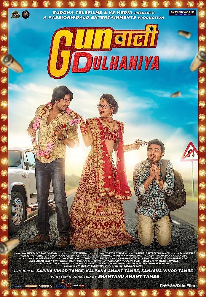 Gunwali Dulhaniya 2019