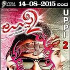 Uppi 2 (2015)