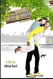 Mar Jawan Gur Khake Poster