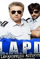 L.A.P.D.: Lekanopedio Attikis Police Department