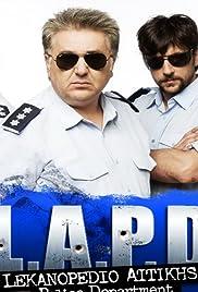 L.A.P.D.: Lekanopedio Attikis Police Department Poster