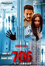 706 (Hindi)