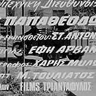 Agapisa mia... polythrona (1971)