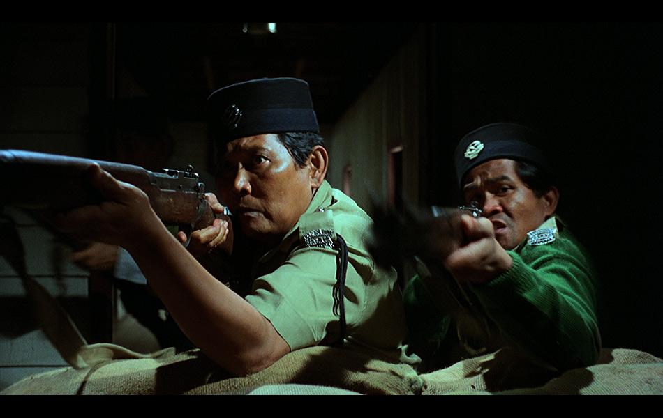 Bukit Kepong 1981