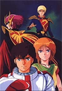 Primary photo for Mobile Suit Gundam ZZ
