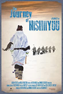 The Journey of Nishiyuu (2017)