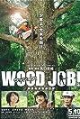 Wood Job! (2014) Poster