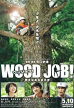 Wood Job!