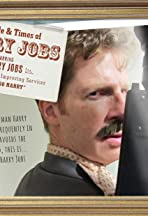 The Life & Times of Harry Jobs