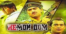 Afg'on (2012)